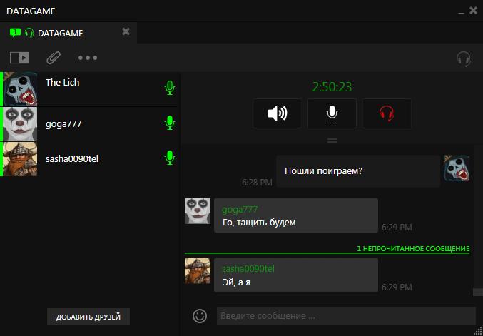Razer Comms интерфейс