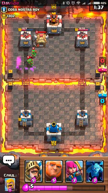 Clash Royale бой