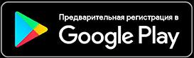 diablo immortal google play android