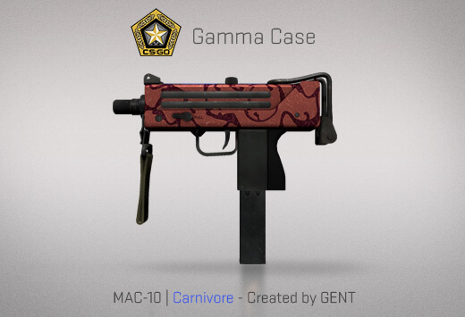 gamma case оружие