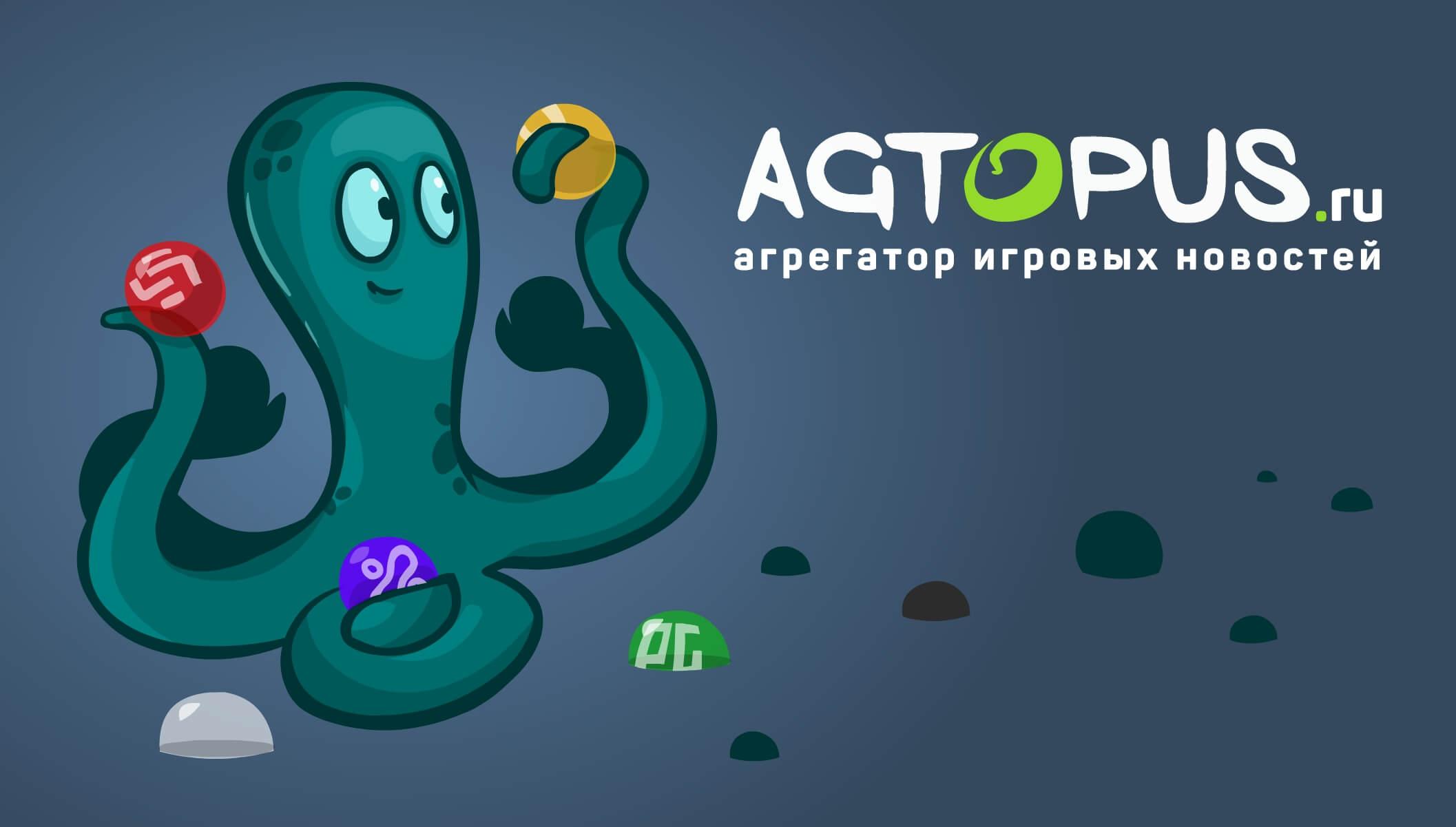 agtopus.ru