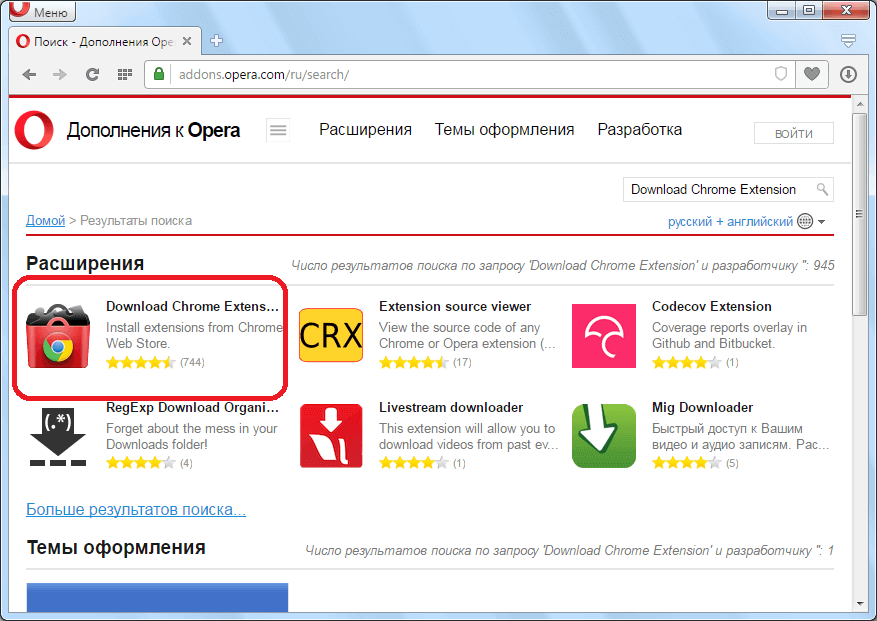 Download Chrome Extension
